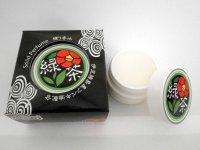 ふじのくにの練り香水(緑茶)