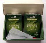 【送料無料】緑茶石鹸(静岡の美肌石鹸)120g2箱セット+泡立てネット付