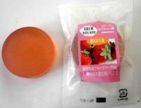 石垣イチゴ洗顔せっけん40g
