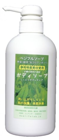 石鹸原料のボディソープVEG(野菜)500ml お得タイプ
