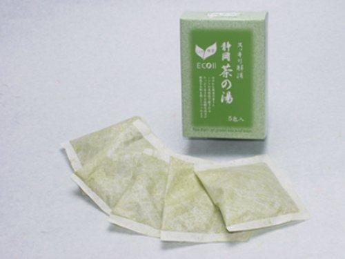 他の写真3: 【送料無料】 4400円の緑茶と蜜柑の無添加バスギフト