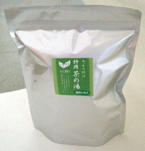 他の写真1: 【送料無料】静岡茶の湯32包