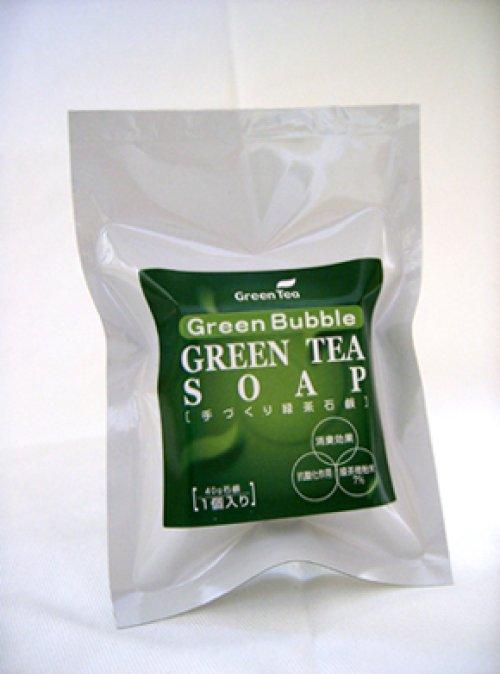 他の写真1: 【プチギフト】緑茶配合石鹸(静岡の美肌石鹸)40g+ネット付