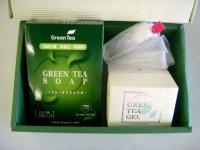 【送料無料】緑茶コスメ2ヶ月たっぷりセット