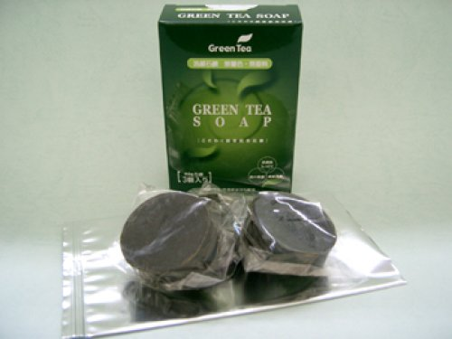 他の写真1: 【徳用】緑茶配合石鹸(静岡の美肌石鹸)120g(40g×3)箱入